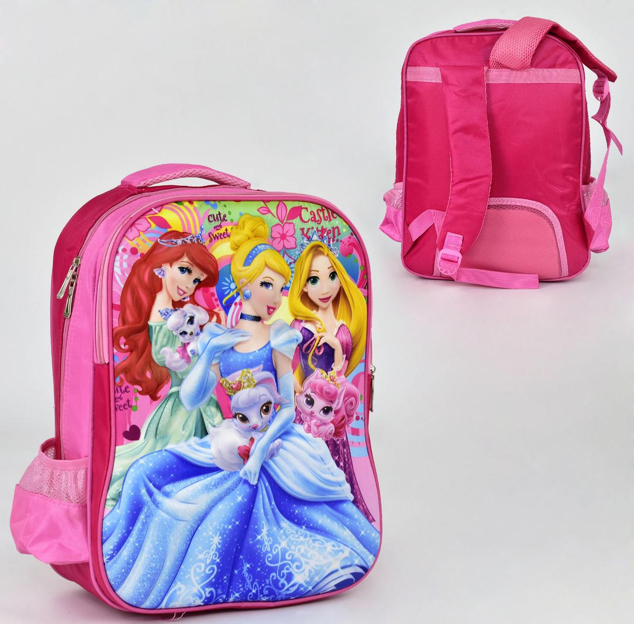 + Подарок Рюкзак школьный  2 отделения, 2 кармана, мягкая спинка