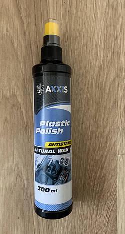 Полироль-ощиститель  пластика салона 300мл (VSB-089), фото 2