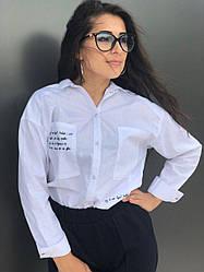 Сорочка біла жіноча Ліна