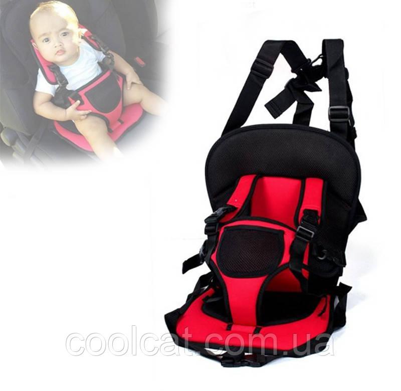 Бескаркасное детское автокресло Multi Function Car Cushion / Кресло автомобильное (красное)