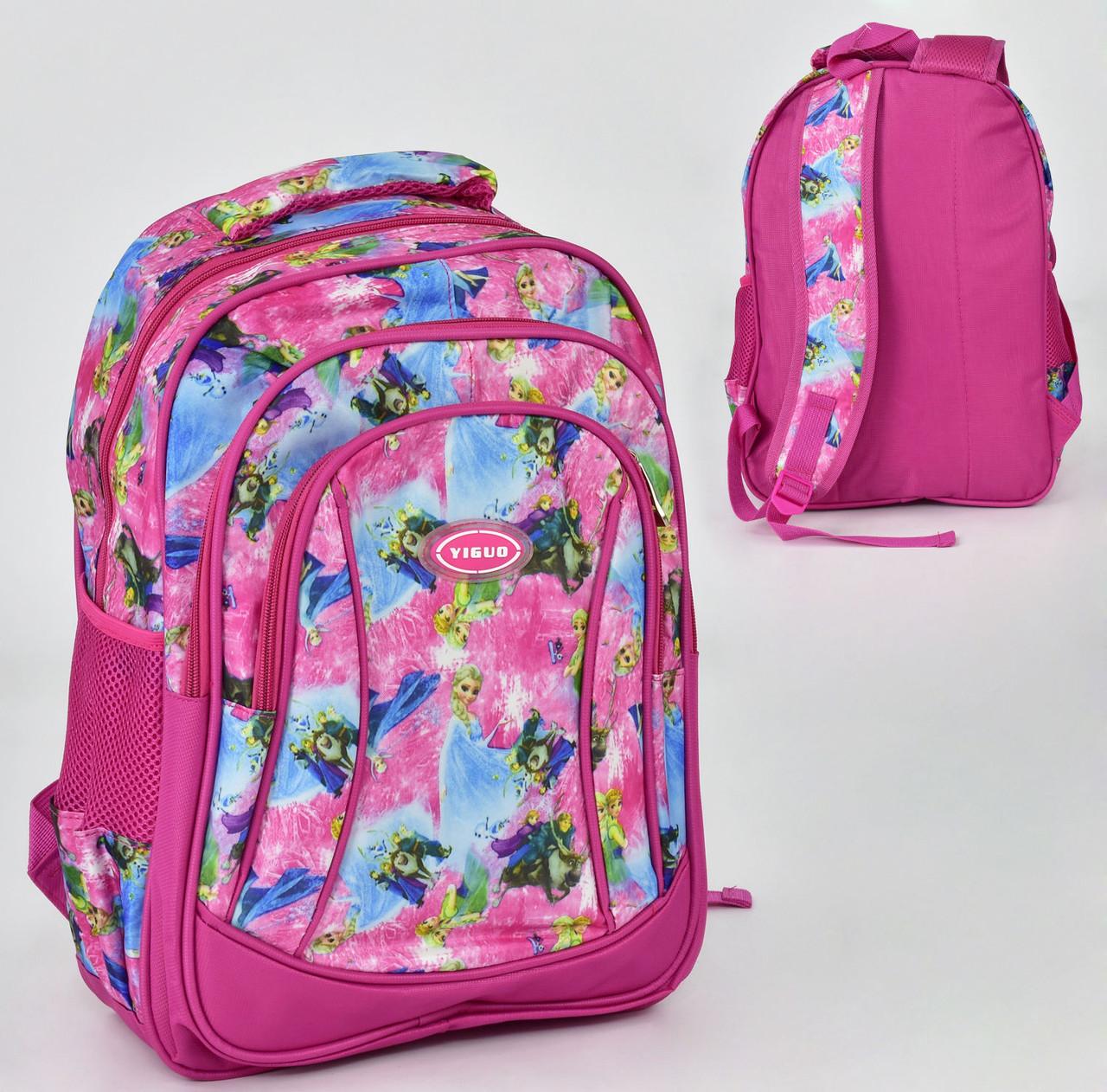 Рюкзак школьный 2 отделения, 3 кармана, мягкая спинка
