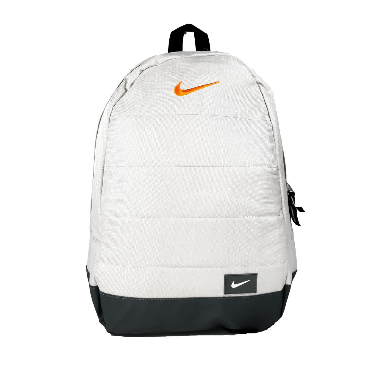 Белый спортивный рюкзак Nike с поясной поддержкой