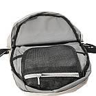 Белый спортивный рюкзак Nike с поясной поддержкой, фото 3