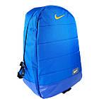 Спортивный рюкзак Nike с поясной поддержкой, фото 2
