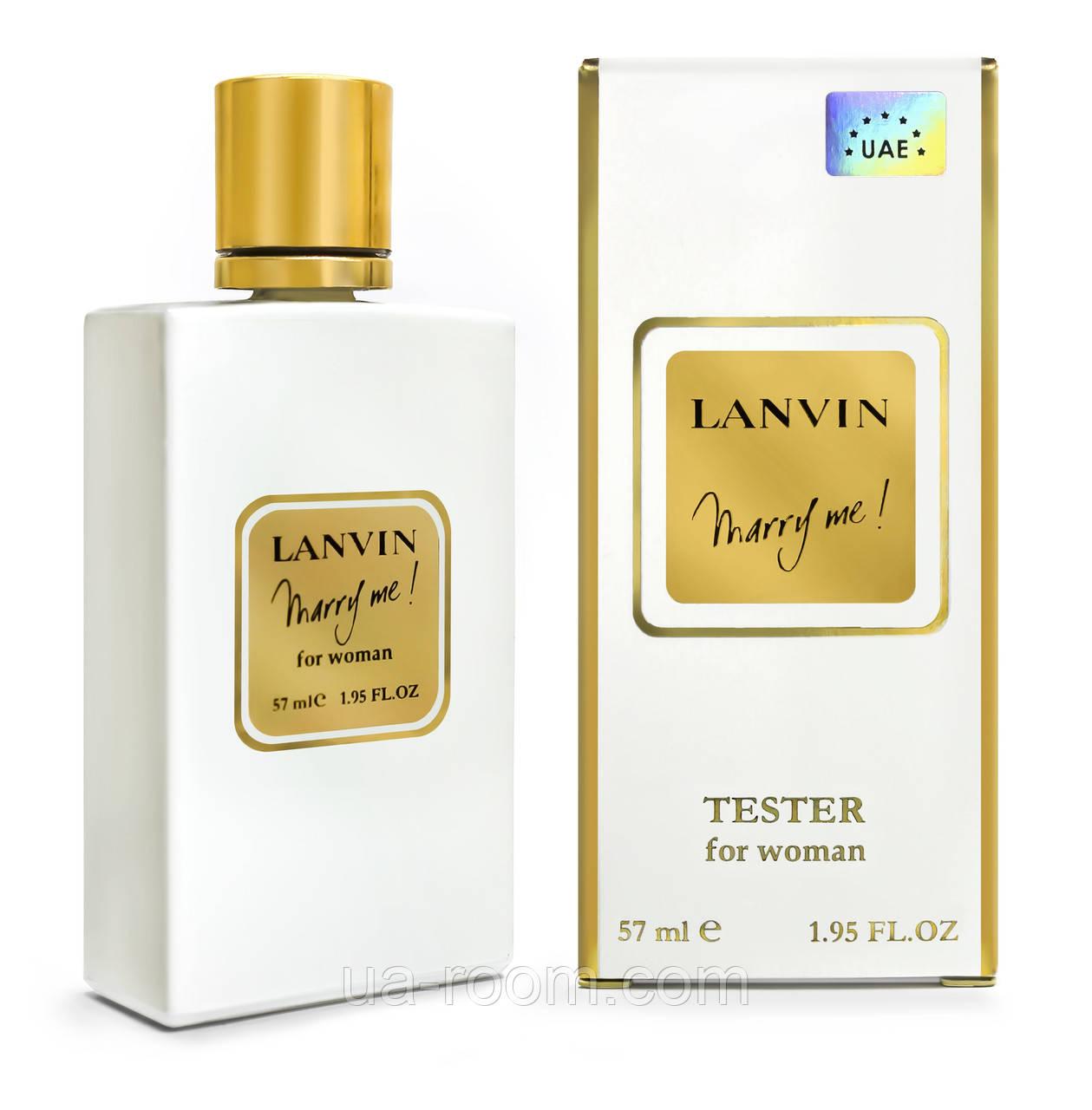 Тестер женский Lanvin Marry Me, 57 мл.