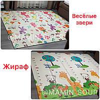 Безопасный Коврик детский ХРЕ складной ковёр книжка для ползания тёплый пол 180/200