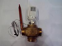 """Трехходовой клапан 1"""" HERZ с термоголовкой с выносным датчиком ( 40-70 градусов)"""