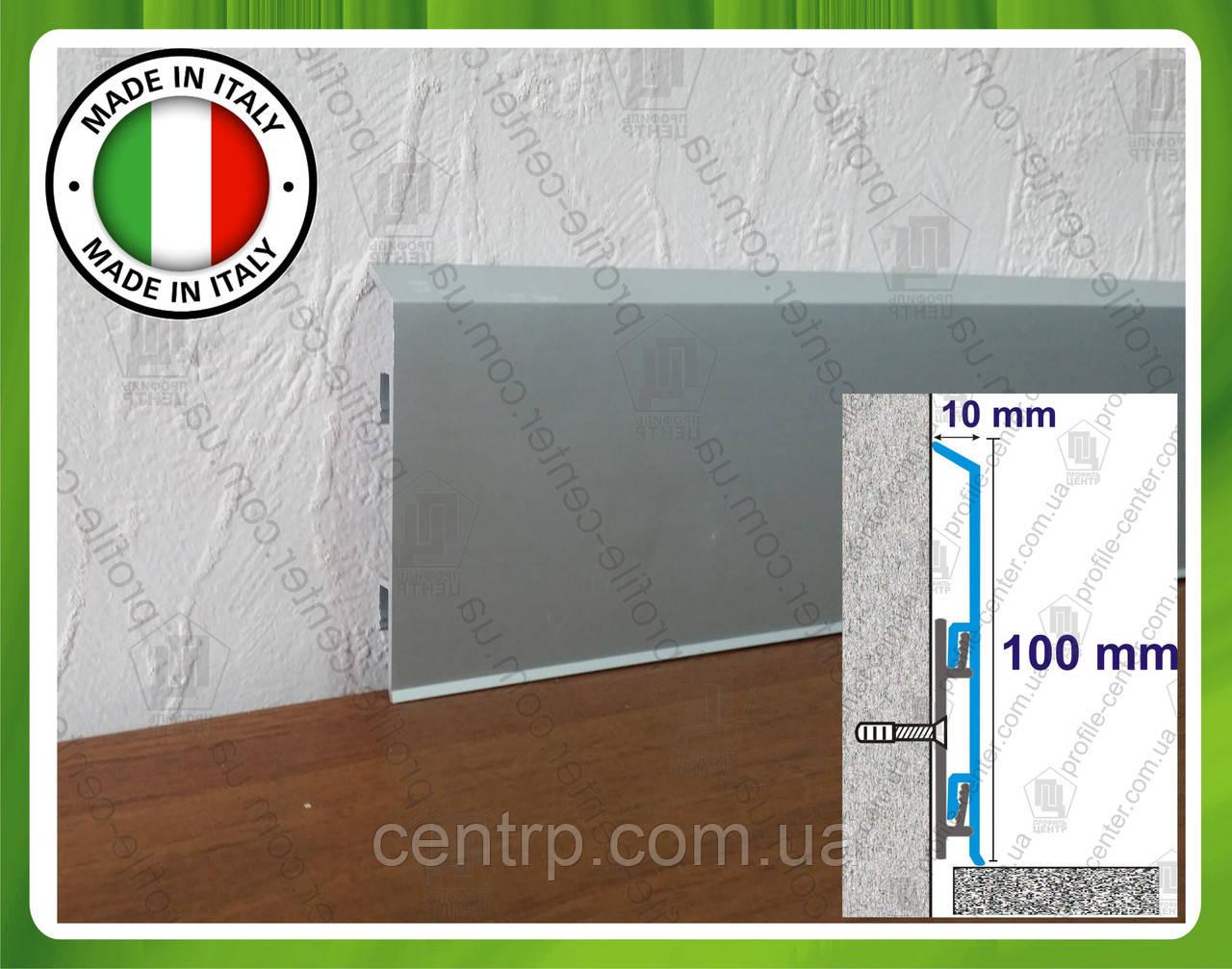 Алюминиевый плинтус Profilpas Metal Line 95/10 для пола, высота 100 мм