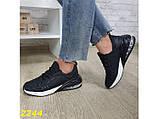 Кроссовки 40 размер  аирмакс текстильные на амортизаторах компенсаторах черные К2244, фото 3