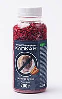Родентицид Капкан зерновая принада 200 г Укравит