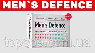 Капсулы от простатита - Менс Дефенс - Men's Defence