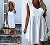 Платье женское на широких бретельках на лето с завышенной талией белое, фото 2