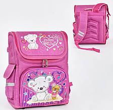 Рюкзак шкільний каркасний 1 відділення, 3 кишені, ортопедична спинка