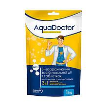 Средство 3 в 1 по уходу за водой AquaDoctor MC-T 1 кг