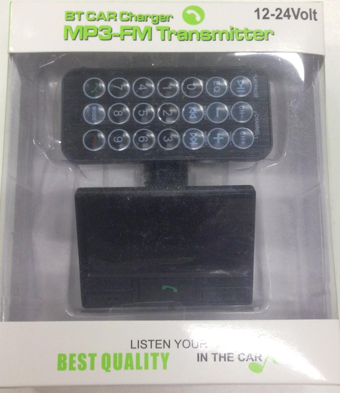 Модулятор FM модулятор S31 Bluetooth 12-24 volt