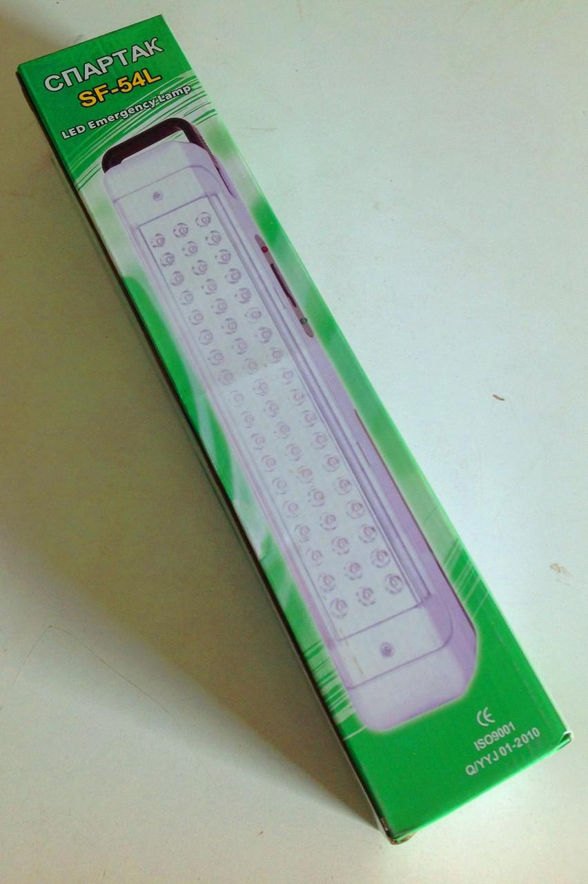 Диодный светильник лампа фонарик встроенный аккумулятор