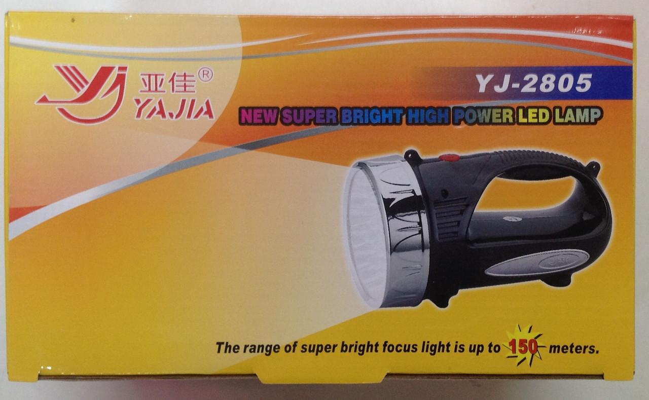 Ліхтар світлодіодний Yajia YJ 2805 акумуляторний