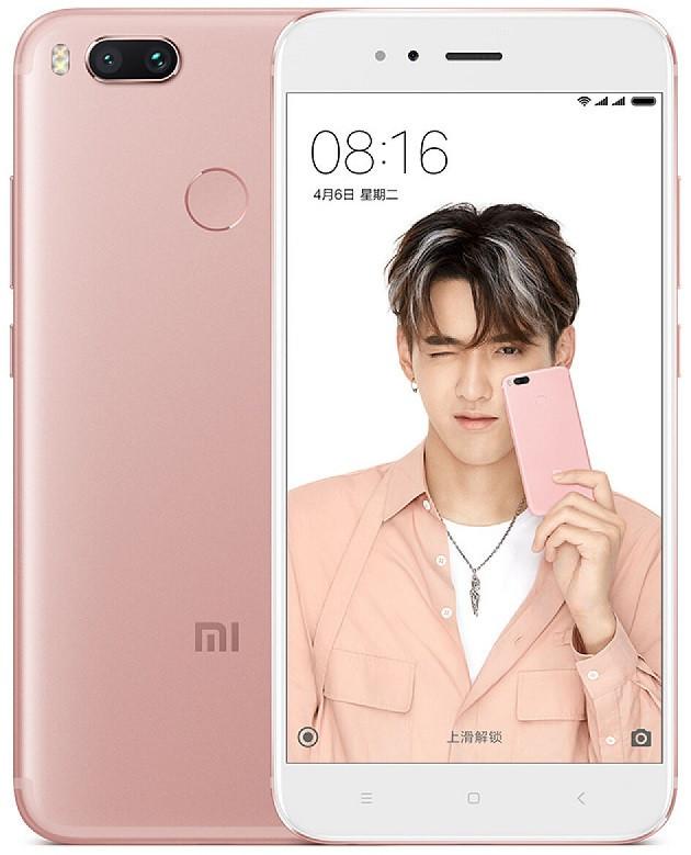 "Смартфон Xiaomi Mi5X Rose Gold 4/64 Gb, 5.5"", Snapdragon 625, 3G, 4G"