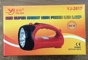 Фонарь светодиодный Yajia YJ 2817 аккумуляторный