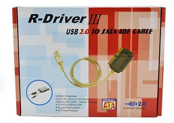 """Переходник USB 2.0 на IDE SATA 2.5 3.5 HDD, (для винчестеров 3.5"""" или 2.5"""") с блоком питания"""