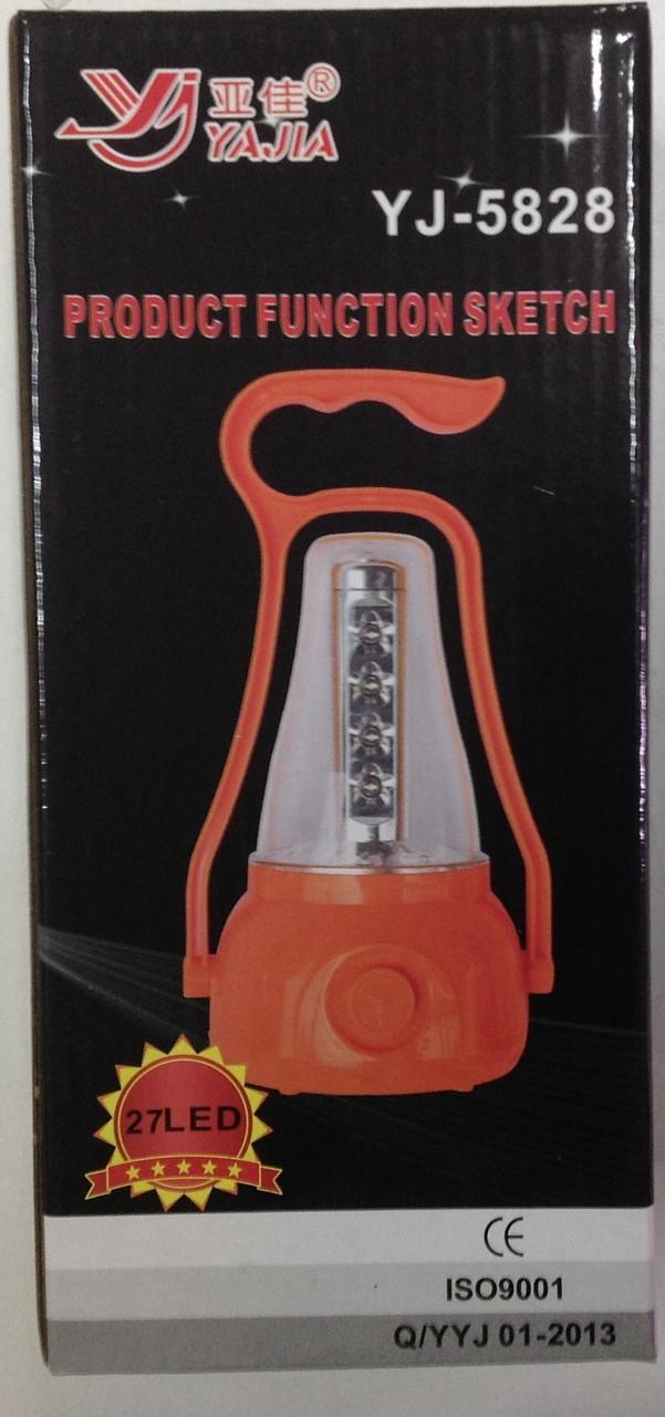 Діодний світильник Yajia YJ-5828 B лампа ліхтарик вбудований акумулятор