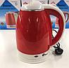 Электрический чайник Domotec MS-5022B оранжевый, фото 2