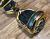 "Гироскутер Smart Balance Wheel Simple 6,5"" Золото хром +сумка +баланс +приложение, фото 2"