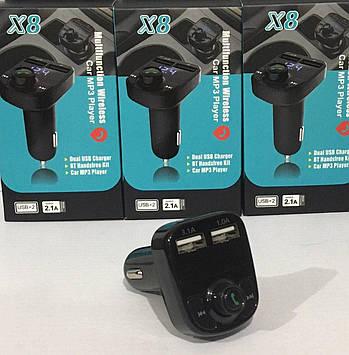Автомобильный FM модулятор трансмиттер Bluetooth X8 Plus 2USB