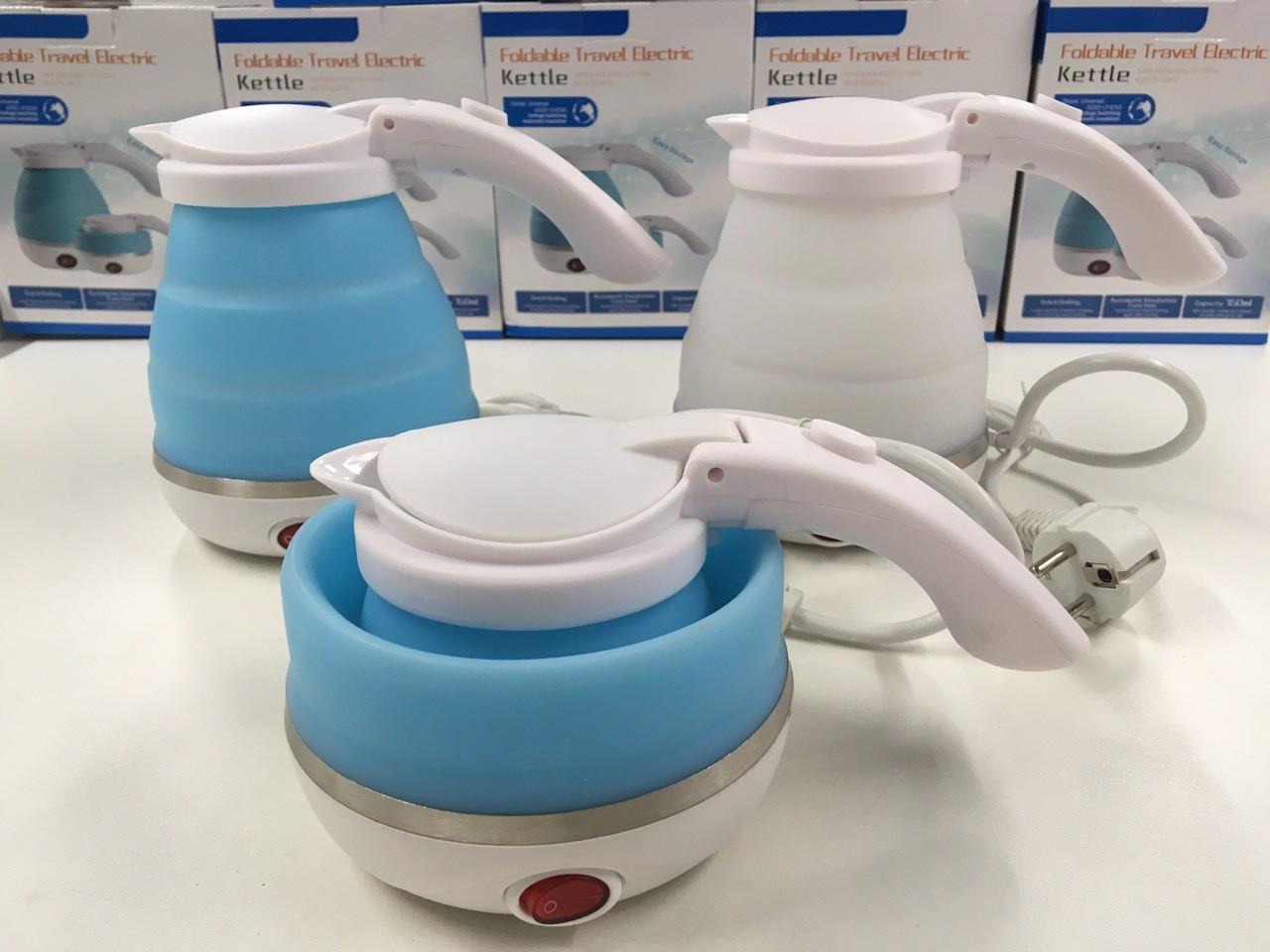 Чайник Kettle портативный силиконовый складной походный100-240 в 750 мл (синий) защита от кипения