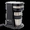 Кофеварка DOMOTEC MS 0709 + термо стакан, фото 3