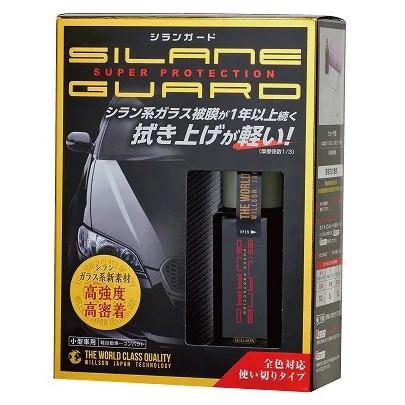 Поліроль для автомобіля silane guard захист вашого авто