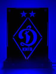 Декоративный настольный ночник Динамо Киев, теневой светильник, несколько подсветок (батарейка+220В)