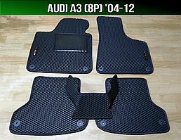 ЕВА коврики на Audi A3 '04-12. Ковры EVA Ауди А3