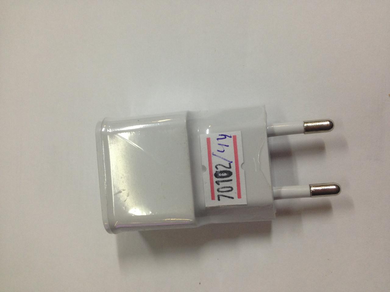 Зардное устройство Samsung  2 AM 70102/44