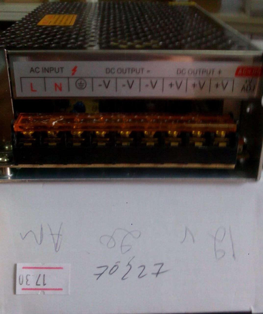 Блок питания 250W 12V 20а