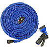 Садовий шланг X-Hose 60 метрів для поливу саду з розпилювачем Синій, фото 3