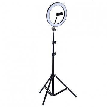 Кольцевая led лампа мощная светодиодная 26см без штатива