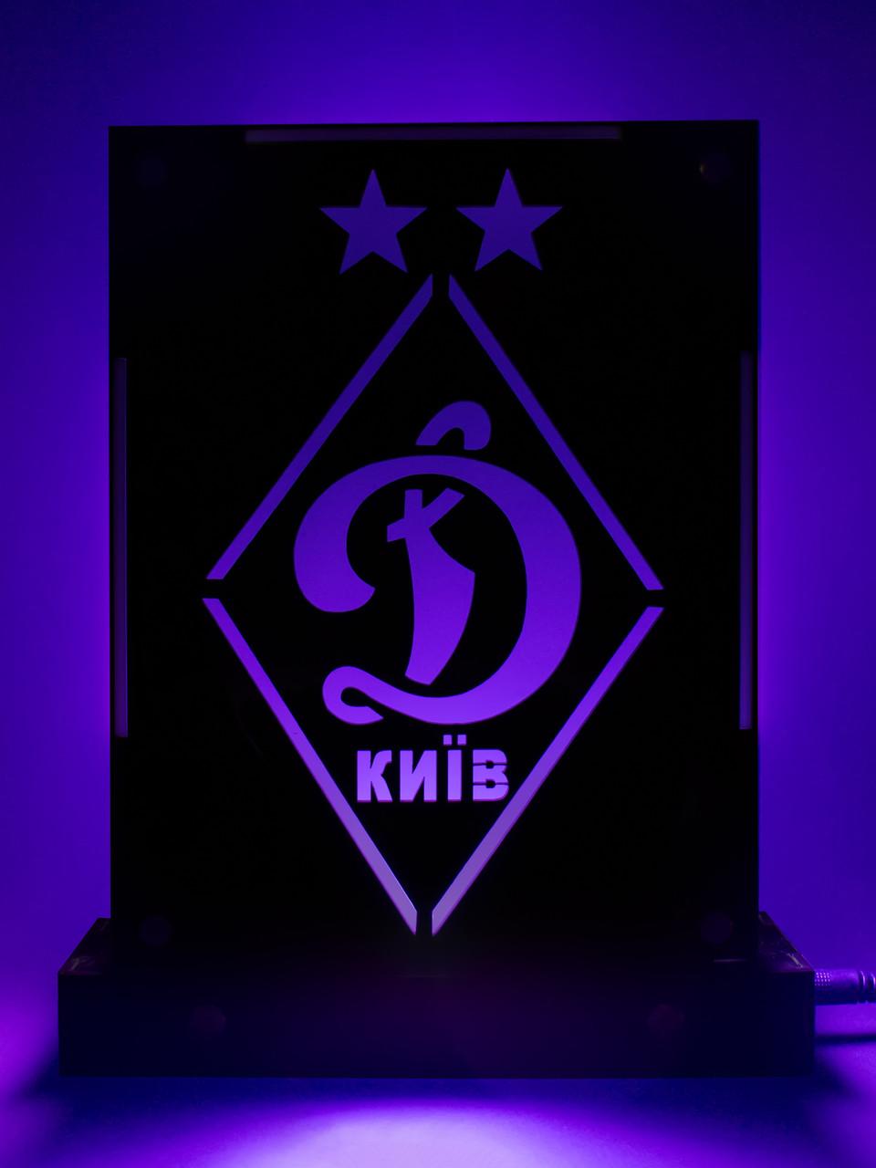 Декоративный настольный ночник Динамо Киев, теневой светильник, несколько подсветок (на пульте)