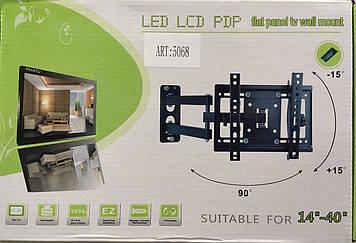 """Крепление для телевизора настенное поворотное V-STAR 5068 Flat panel TV wall mount14""""- 40"""" до 25 кг"""