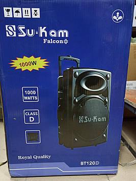 Колонка аккумуляторная Su-Kam BT120D USB, Bluetooth