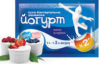 Закваска Good Food Йогурт, 1 шт