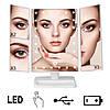 Зеркало с LED подсветкой для макияжа Superstar Magnifying Mirror лед, фото 2