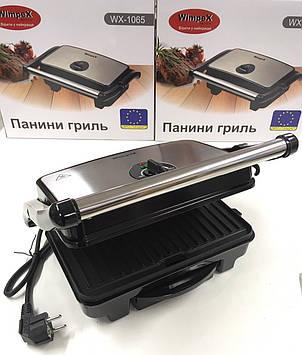 Панини гриль WimpeX WX-1065 (1500 Вт) контактный гриль, сэндвичница