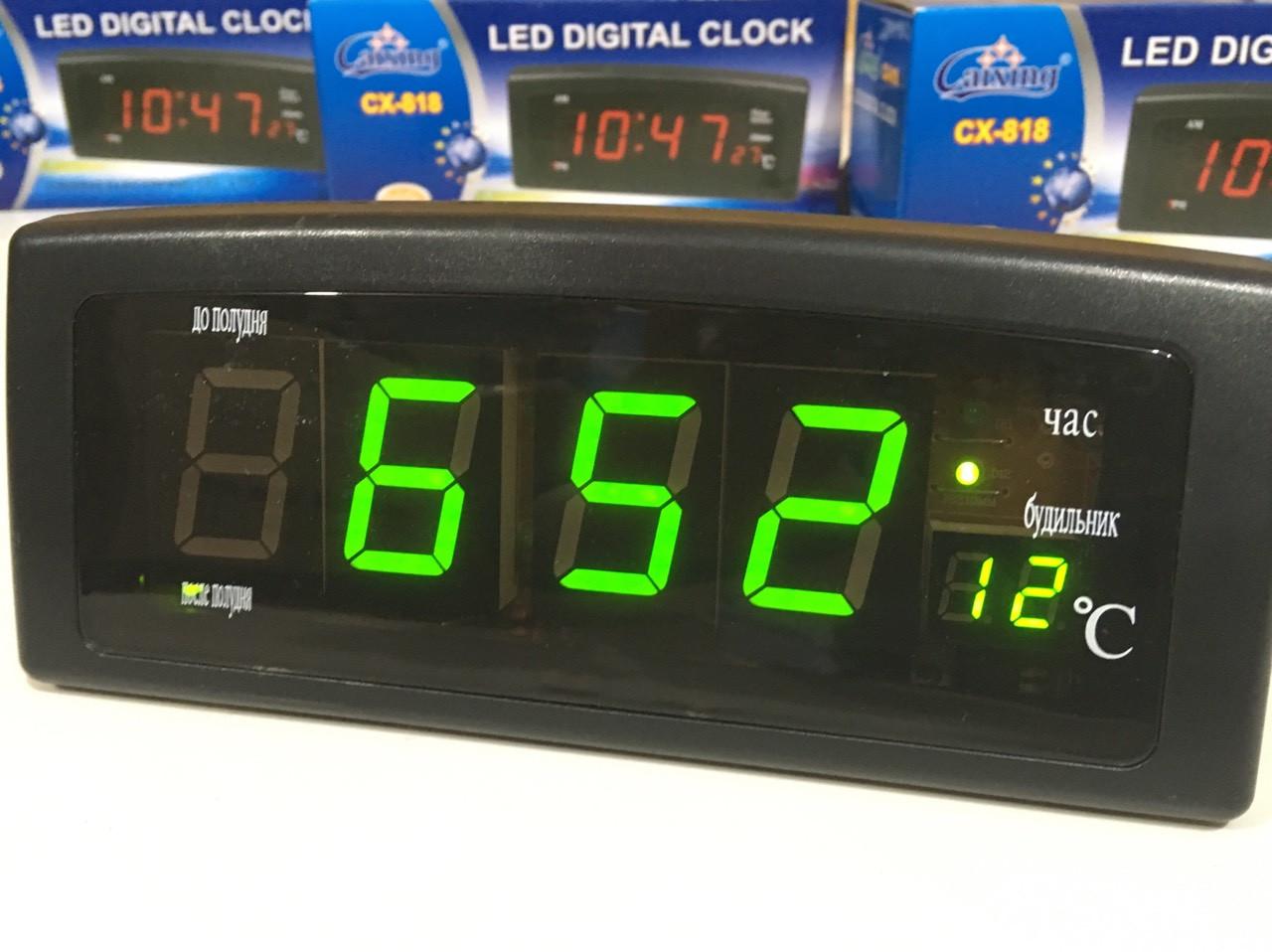 Настольные электронные часы Caixing CX 818 LED Digital Clook с 8 будильниками и термометром