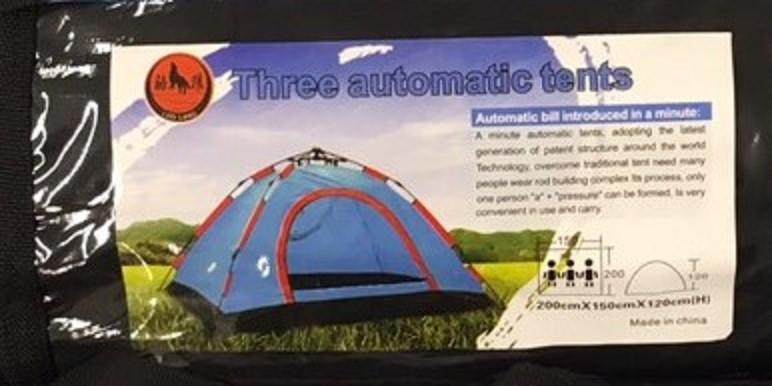 Палатка туристическая автомат 2 х 1.5 метра, 3-х местная самораскладывающаяся