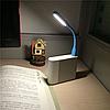 Мини USB LED подсветка-лампа для ноутбука Голубая, фото 3