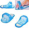 Массажный тапочек для душа с пемзой Easy Feet, фото 4