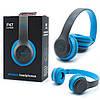 Беспроводные Bluetooth стерео наушники HBQ MEGA BASS P47 с MP3 Синие, фото 4