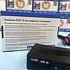 Цифровой ТВ тюнер MEGOGO DVB T2 ресивер FTA с IPTV, Wi-Fi,  Youtube, USB Мегого, фото 3