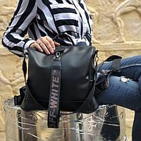 Сумка-рюкзак из искусственной кожи черного цвета